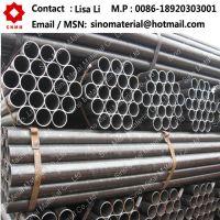 Sell welded steel pipe