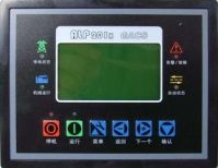 Sell genset controller