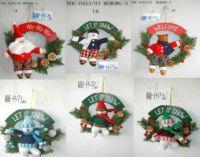 Sell Christmas Wreath