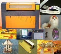 Sell cutting machine MDK-960