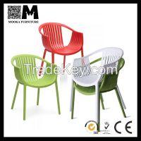 Light design plastic Tatami Armchair