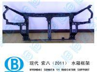 hyundai and kia raditaor support , bumper support , crossmember