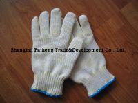 Sell nomex&kevlar oven glove, bbq glove,heat resistant glove