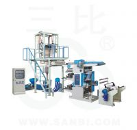 Sell Film Blowing Machine  Printing Connect-line (SJ50-YT2600)
