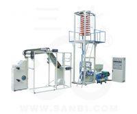 Sell Minigrip Bag Blowing Machine (ZIP55, 65)