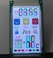 Sell Customized FSC LCD