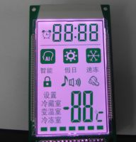 Sell Color TN LCD for Air-Conditioner