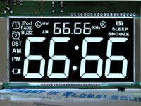 Sell Negative LCD for Audio Display (New)
