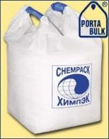 Sell polypropylene woven bag
