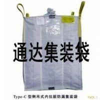 Sell pp fabric in roll
