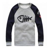 Men's Fashion O-Neck Casual High Quality Sweatshirts. Gray & Navy Sleeve.