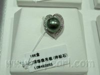 wholesale jewelry -9.5-10mm Tahitian black pearl pendant with 18K whit