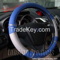 Blue steering wheel cover