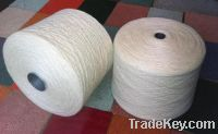Sell carpet wool yarn