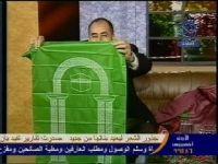 Sell prayer carpet for any where