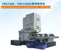 Sell gear shaping machine