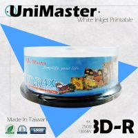 Sell Blank Blu-ray 25GB 4X White Inkjet Printable