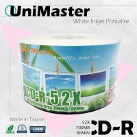 Sell Blank Disc Wholesale Inkjet Printable CDR 700MB 52X UniMaster