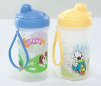 Sell Plastic Airtight Cup
