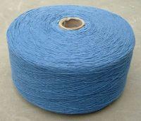 Sell cotton mop yarn