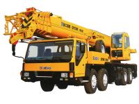 Sell XCMG NEW TRUCK CRANE