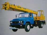 Sell XCMG QY8D brand new truck crane