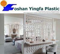PVC foam decorative board
