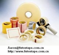 Sell packing tape