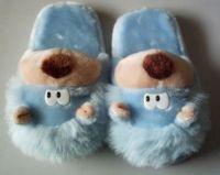 Sell plush slipper