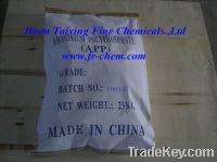 Sell Ammonium Polyphosphate(APP)