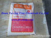 Sell Ultrafine Precipitated Aluminum Hydroxide