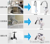 Sell electric heating faucet