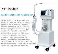 Ventilator, ICU Ventilator