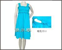 nursing dress (pru185)