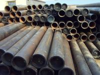 Sell Seamless Alloy Steel Pipe