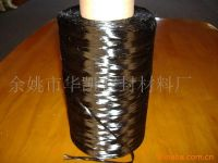 sell High carbon fiber yarn