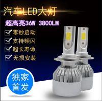 C6 cob led headlamp car light auto light led luces faros  xenon hid lamp car