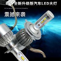 universal C6F car led headlamp 6000LM  36w car light tuning luces de faros led