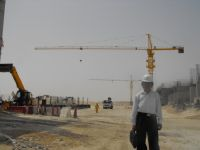 Sell Giant Tower Crane