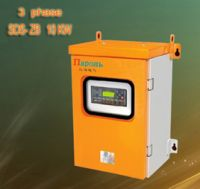 Sell On grid Inverter(5KW-Single Phase)