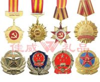 Badge medal souvenir coin