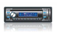 1-DIN in-dash DVD Player (LM7301)