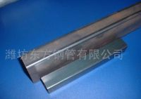 Sell Square and Rectangular steel pipe/tube