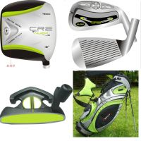 Sell golf products