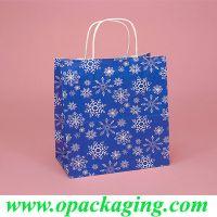 Sell kraft paper bags(OP1-2-2)