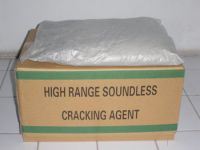 Sell Soundless Cracking Agent