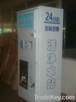 Sell auto water vender A machine managed easily