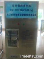 Sell Angel automatic vending water machine