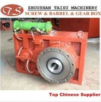 reduction speed gear box for plastic production line ZLYJ 250-16