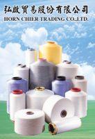 polyester yarn, fancy yarn, lycra yarn